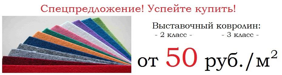 akciyakovrolinmain